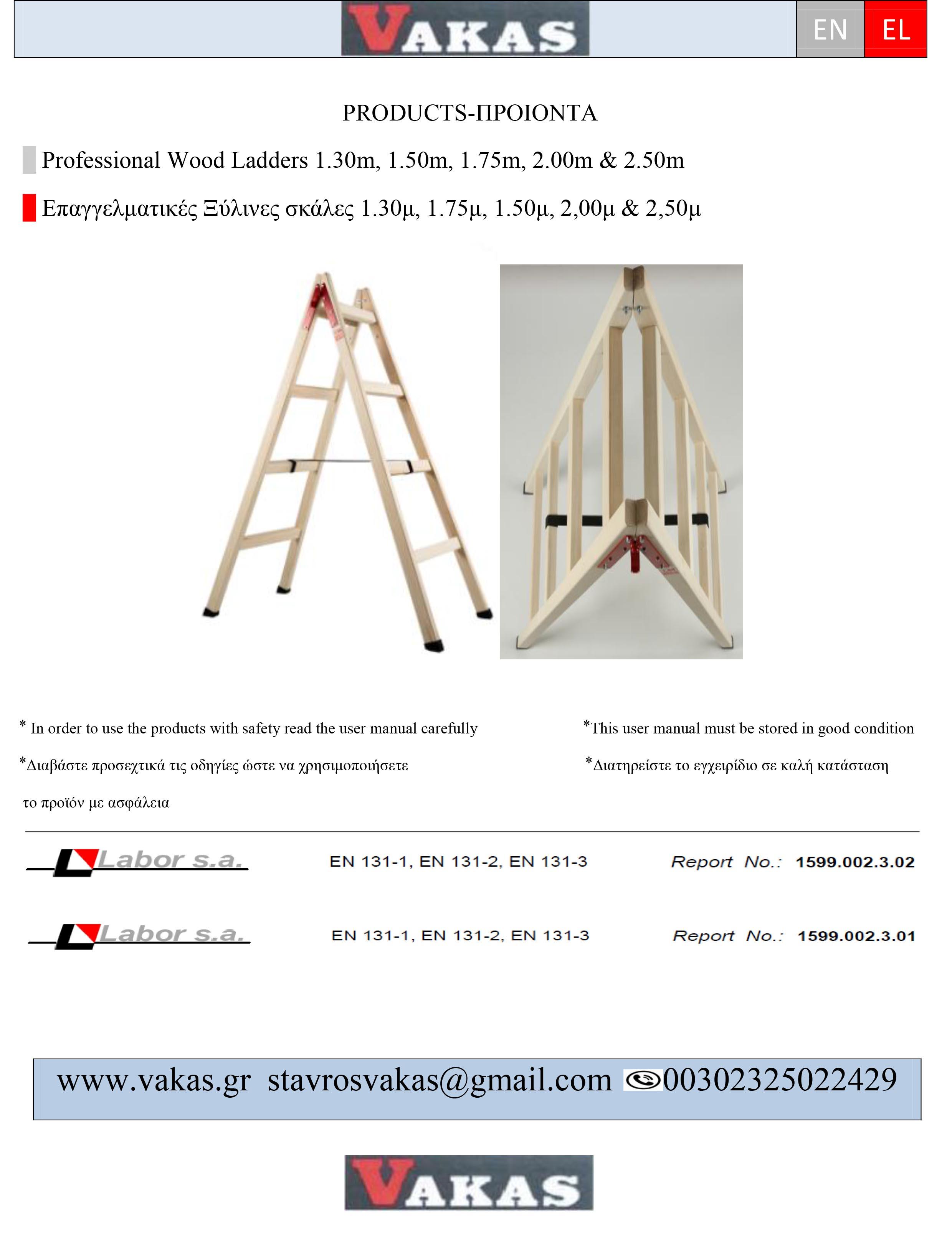 manual_ladders-1
